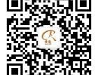 在广州申请织布机贴牌商标注册