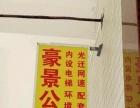 澄海 酒店式公寓 600元/月