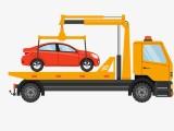 海口24小时汽车道路救援拖车搭电 补胎换胎 送油脱困电话