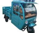 选好的电动三轮车就到大金福电动三轮车——电动三轮车销售商