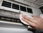 空调清洗是空调机的维护 空调保养