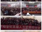 沈阳公共营养师考试报名多少钱,营养师报名点击已达41570