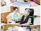北京市丰台区高级养老院在哪里,长辛店普亲养老