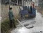 松江华拓路高压清洗管道 南乐路疏通下水道 松江化粪池清理