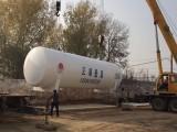 辽宁20立方,30立方,60立方,LNG储罐厂家直销