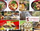 熟食烧烤 砂锅系列 火锅 石锅鱼 麻辣烫麻辣小龙虾