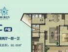 迎宾路融科蓝立方 正规3房2厅 配套成熟 性价比高 急租