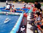 儿童遥控船 广场遥控船