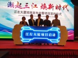 上海长宁3D全息启动球租赁