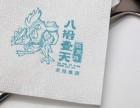 成都爱煜芳菲定制布纹压花餐巾纸定做餐厅饭店纸巾可印logo