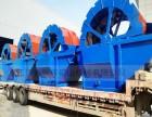 江西石城水轮洗沙机厂家,赣州骏辉专业生产大小型水洗沙机设备