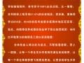 荆州创业学校技能高考学习喜报
