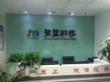 杭州抖音代运营公司 短视频运营服务