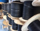 德阳光缆专业回收商高价上门回收工程剩余光缆 库存积压光缆等