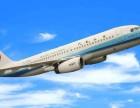 成都国际空运成都国际物流成都空运加急空运海运四川
