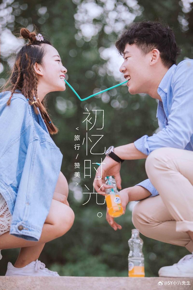 滨州情侣婚纱摄影 七夕特惠!