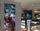 【意大利袋鼠皮鞋】诚邀实体加盟 厂家直销 批发零售