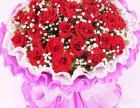 情人节鲜花预定大优惠,薇爱尚品精品鲜花!全城速递!