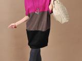 韩版女装批发夏装宽松大码短袖T恤裙蝙蝠袖洋裙连衣裙 一件代发