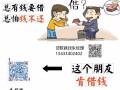 惠阳大亚湾房产抵押,按揭房信用贷款,利息3.6-8.5厘