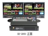 洋铭切换台SE-2850