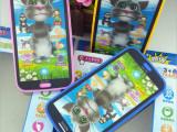 【儿童智能】触屏玩具手机 多功能仿真早教玩具 益智早教玩具批发