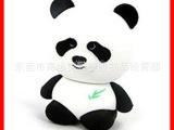 U 盘套、玫瑰U盘外壳 熊猫U盘外壳 生产工厂一千多款现款供您选