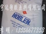 北京PA66 A402价格 PVC橡塑原料
