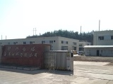 锡酸钾全国最低价批发江西赣州锡酸钾出口锡酸钾厂家批发供应