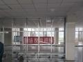 LED显示屏制作、全彩屏制作、广告屏制作 厂家质保