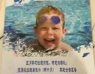 研究生教练 高端泳教
