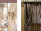 承接地毯清洗、沙发清洗养护、办公座椅清洗、窗帘清洗