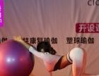 株洲瑜伽教练培训学校哪里好