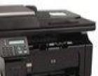 惠普佳能三星打印机硒鼓打印机墨盒超低价货到付款