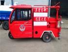 微型水罐消防车直销厂家 水罐消防车报价