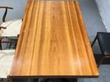 实木餐桌茶桌办公桌茶台画案