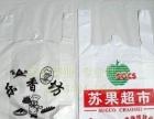 南京市优质塑料包装袋PE方底袋真空食品袋