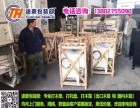 广州从化吕田上门打出口木箱