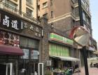 十里锦绣黄河小学旁临街商铺47平工程抵款铺子急售