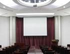 济南会议室260平26平各大中小型会议室出租