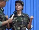 北京培训师定义