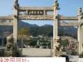 宁波公墓哪里风水好 宁波九峰陵园