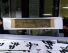 天津和平区字画装裱