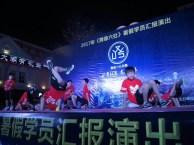 白云区小朋友学街舞,汇侨新城附近少儿舞蹈暑假班