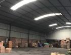 出租东郊库房和货运落货场地