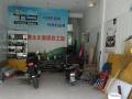 旺铺东城丽景国际北门汽车装饰部分出租