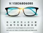 爱大爱手机眼镜是为了保护视力