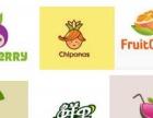 济宁公司标志设计、logo设计一一满意为止