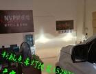 福特锐界 升级海拉五双光透镜 锐界改灯 广安改灯
