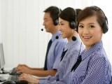 福州电销外包项目-电话客服外包-外包客服公司